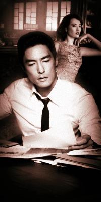 Chen Jia Li