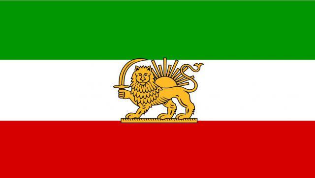 [√] Etat impérial d'Iran Drapeauimp-rial_jpg-5579cfe