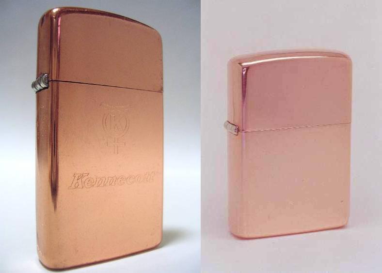 [Datation] Les Zippo Solid Copper Kennecott-1-52406d1