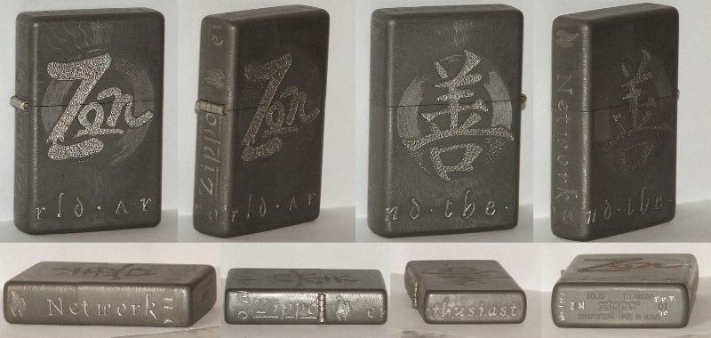 [Datation] Les Zippo Titanium 2001---solid-tita...-fleming-52439f8