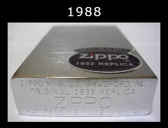 [Datation] Les Zippo 1932-1933 Replica 1988-523a88d