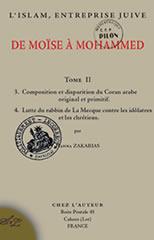 UN PROPHETE COMME MOISE ? - Page 2 Vjvvc6766-55726b2