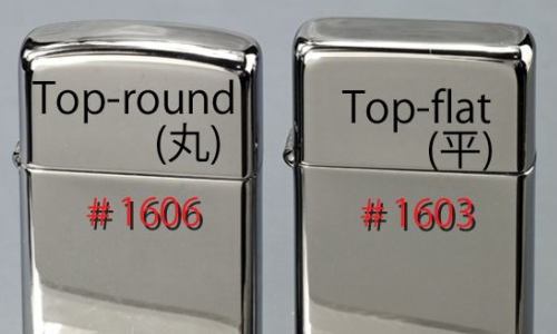 [Datation] Les Zippo Armor Case Comparaison-2-ver...mor-slim-524dfd6