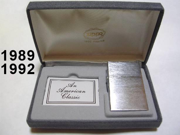 [Datation] Les Zippo 1932-1933 Replica Coffret-edition-1989-1992-523a8bc
