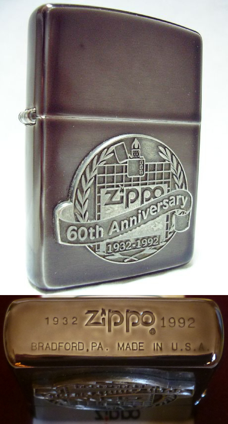 [Datation] Les Zippo au bottom stamp exclusif 1992-coty-60-ans-526e219