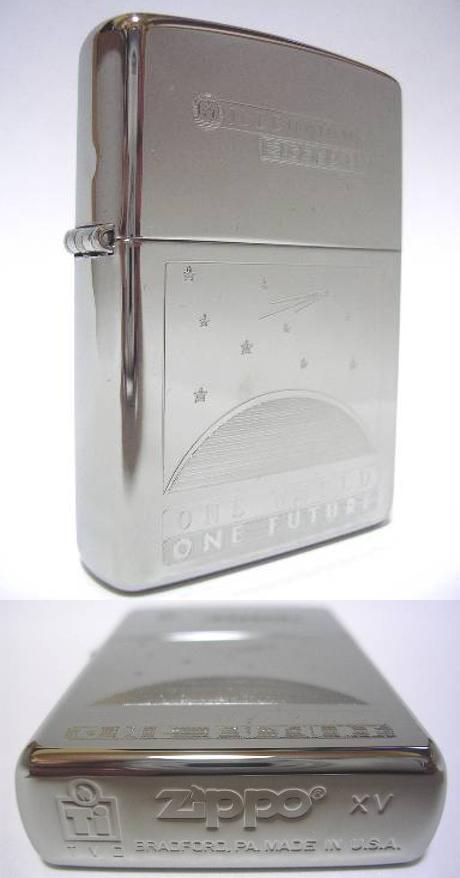 [Datation] Les Zippo au bottom stamp exclusif 1999-coty-titanium-plated-526e23b