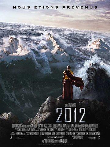 2012. E-et-cie-2012-4e3e739