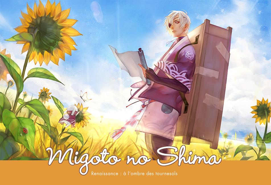 Migoto no Shima : Renaissance