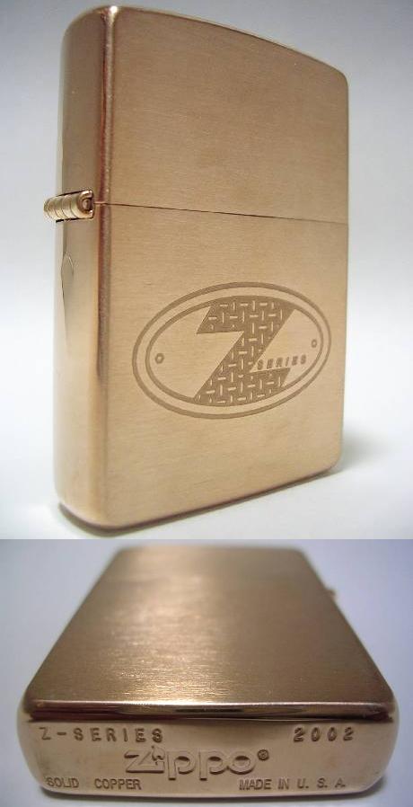 [Datation] Les Zippo au bottom stamp exclusif 2002-copper-z-series-526e249