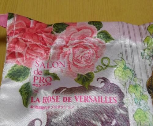 Marie-Antoinette et Oscar font des partenariats beautés!  S-l500-2--5656709