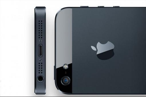 Aparece nuevo virus que ataca dispositivos Apple-http://img110.xooimage.com/files/4/e/f/16-48ac9b4.jpg
