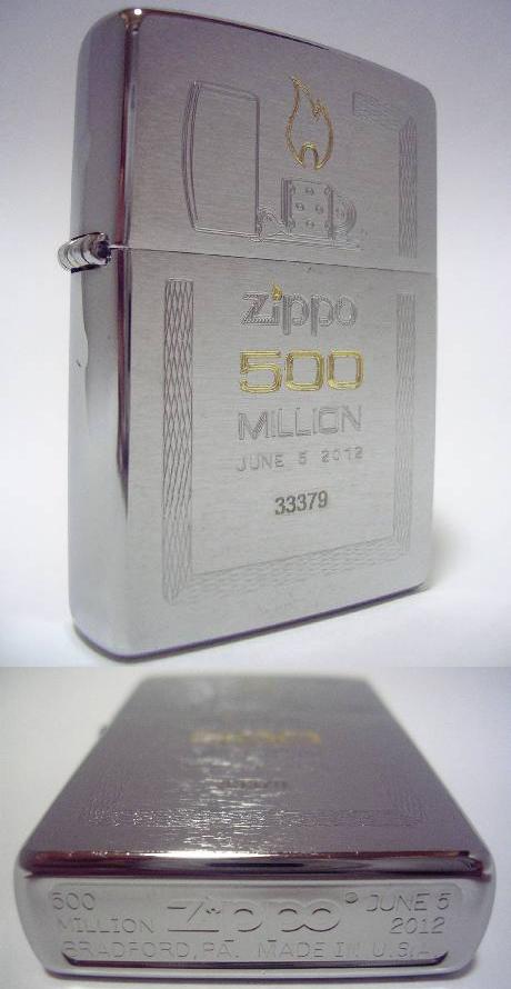 [Datation] Les Zippo au bottom stamp exclusif 2012-500-million-regular-526e2ca