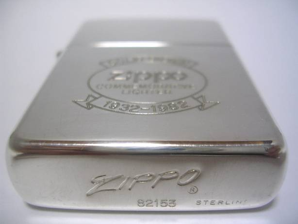 [Datation] Les Zippo Sterling Silver S50_anniv_sterling_2-524599a