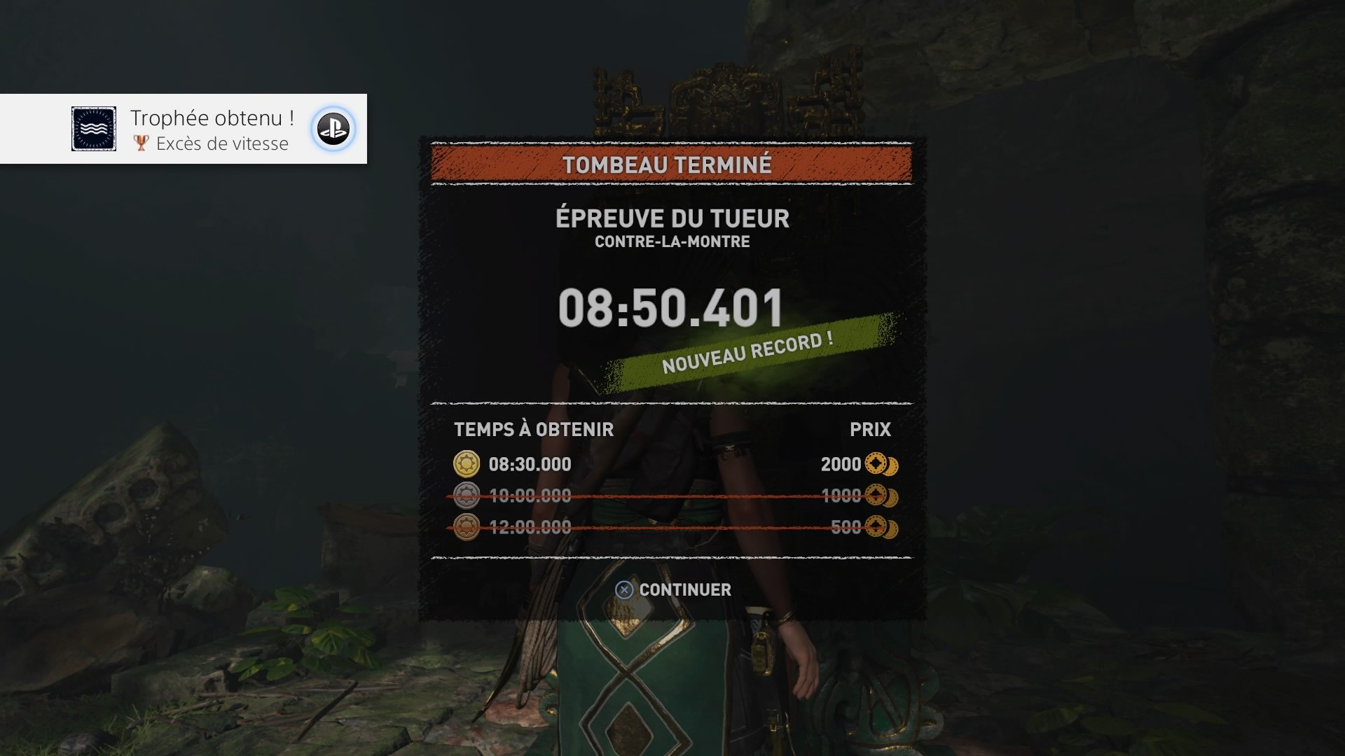 Shadow of the Tomb Raider The serpent's heart