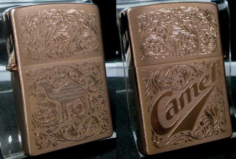 [Datation] Les Zippo Solid Copper Copper-camel-52406e6