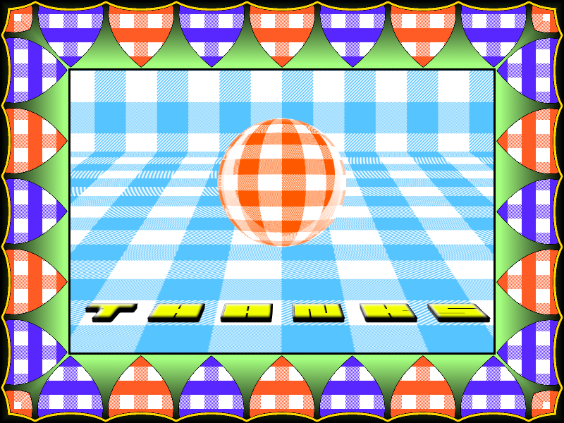 thanks-gingham1-4cf674d.png