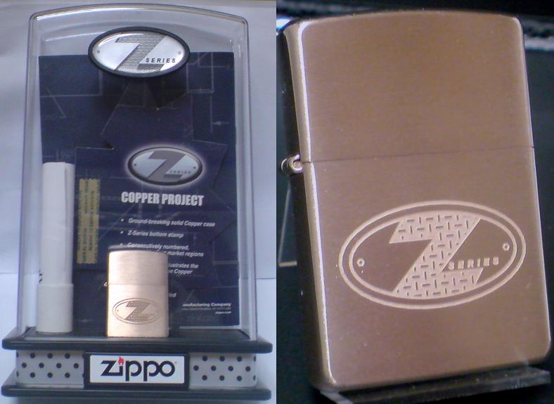 [Datation] Les Zippo Solid Copper Copper-z-series-52406d7