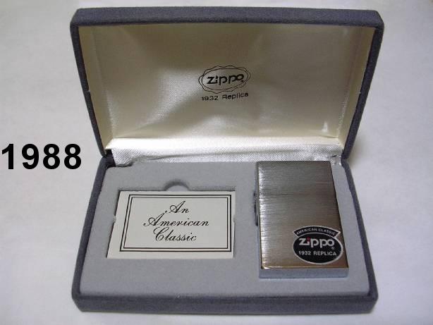 [Datation] Les Zippo 1932-1933 Replica Coffret-edition-1988-523a8c3