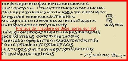 effacer nom dieu hébreux