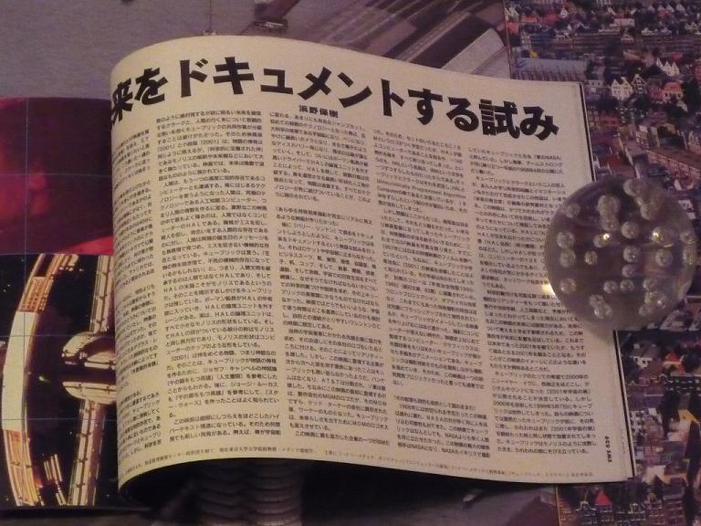 quelques livres sur 2001 odyssée de l'espace Tip1230856-49c8a19