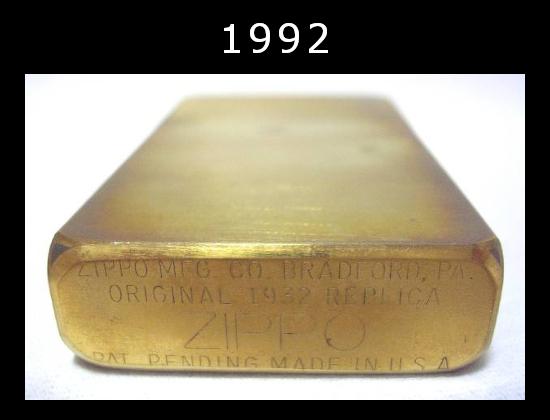 [Datation] Les Zippo 1932-1933 Replica 1992-523a8ef
