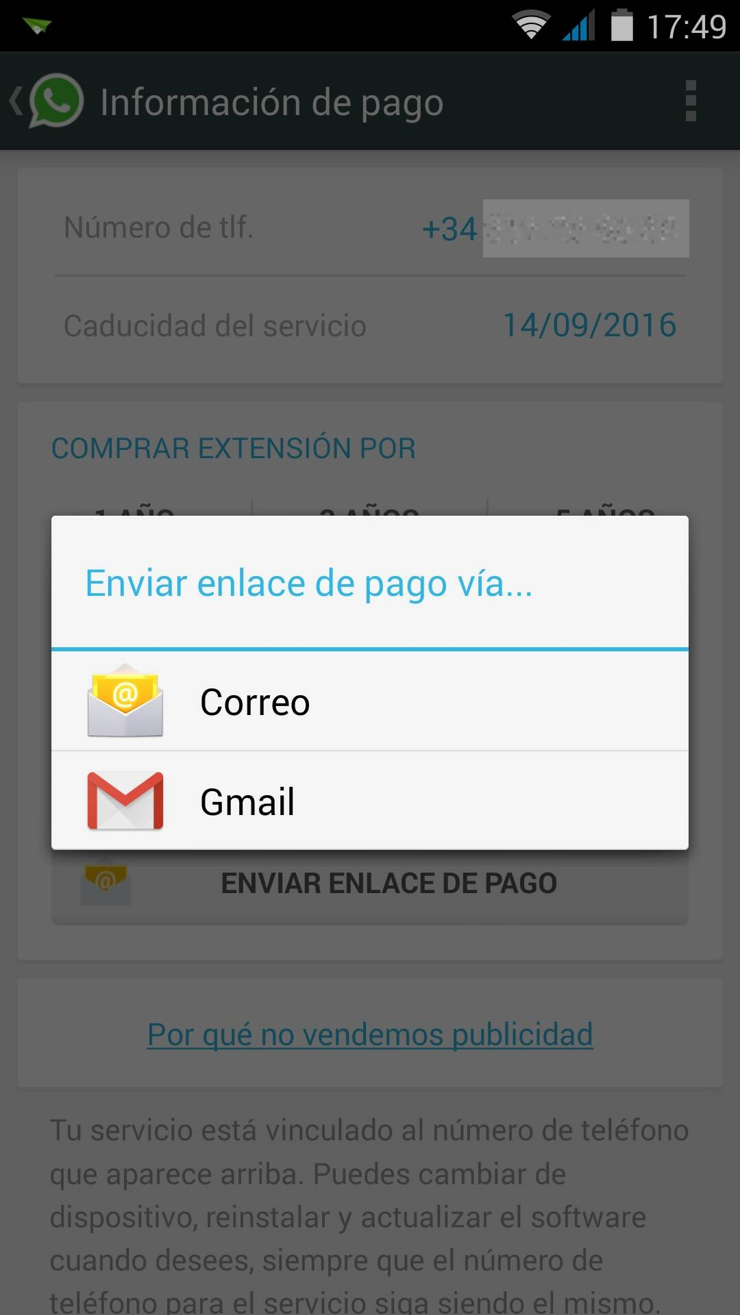 http://img110.xooimage.com/files/7/e/5/whatsapp-gmail-4afacb7.jpg