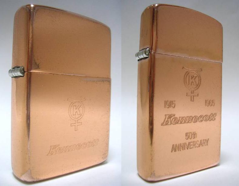 [Datation] Les Zippo Solid Copper Kennecott-52406cf