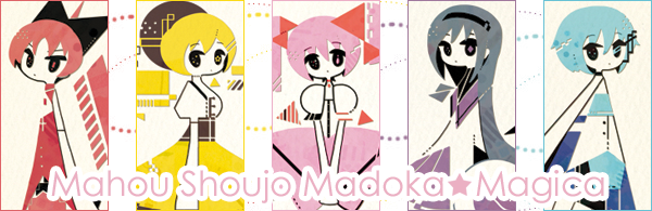 http://img110.xooimage.com/files/8/d/c/signature-madoka-graphic-505c3e4.png