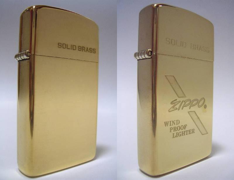 brass - [Datation] Les Zippo Solid Brass Zippo-solid-brass-slim-524a49d