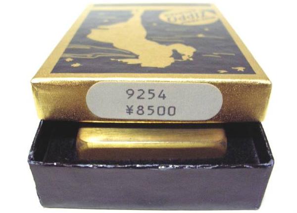 [Datation] Les Zippo 1932-1933 Replica 1932-replica-firs...-1992-4--523a8fa