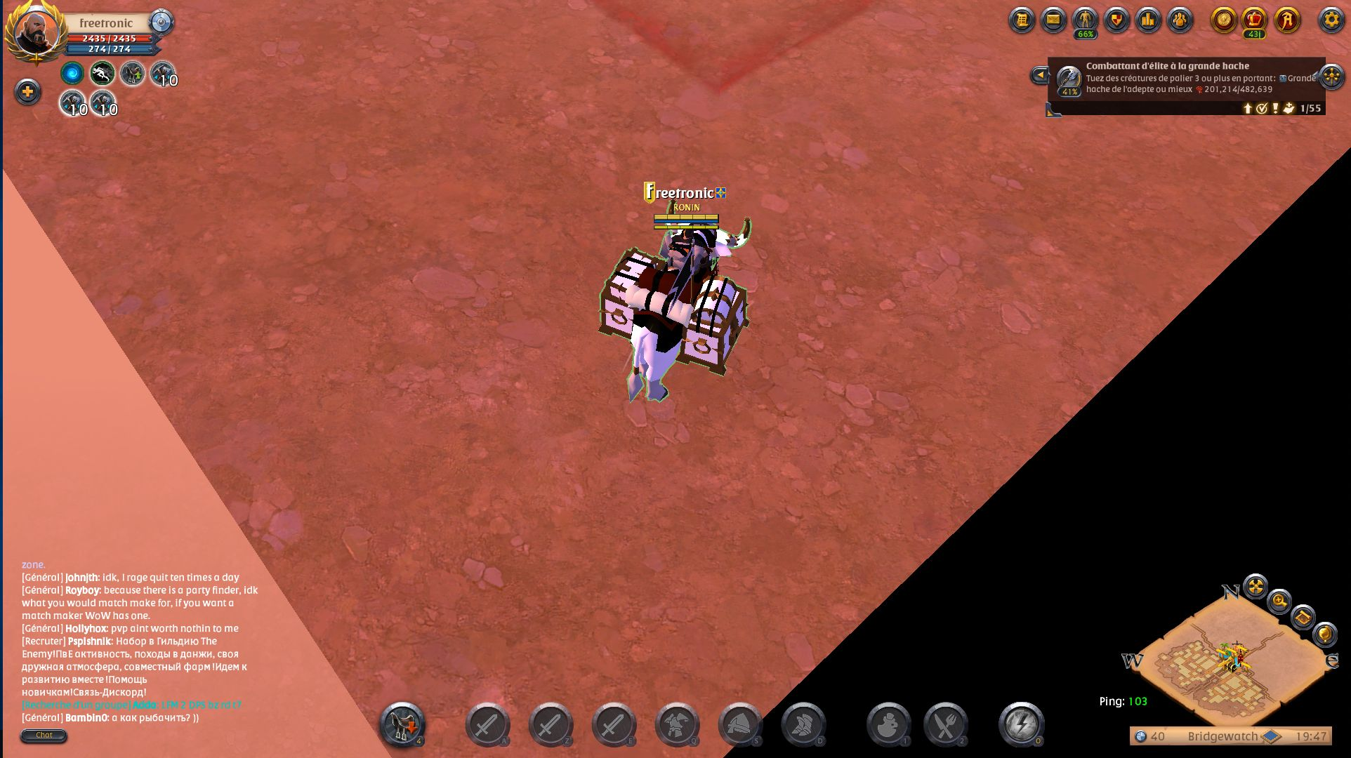 bug bridewatch, impossible to play - Bugs - Albion Online Forum