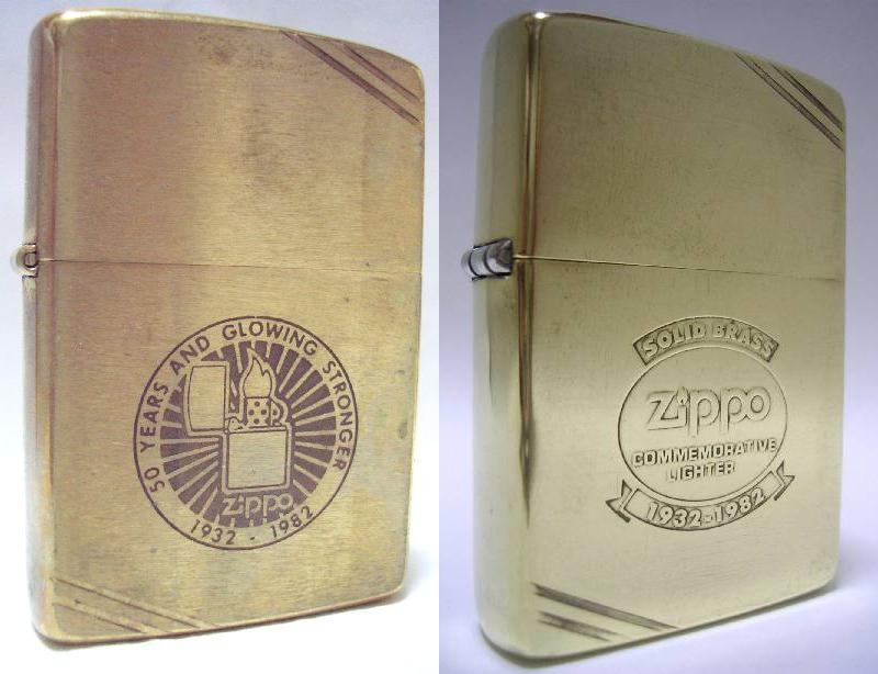 brass - [Datation] Les Zippo Solid Brass Zippo-solid-brass-1-524a42b