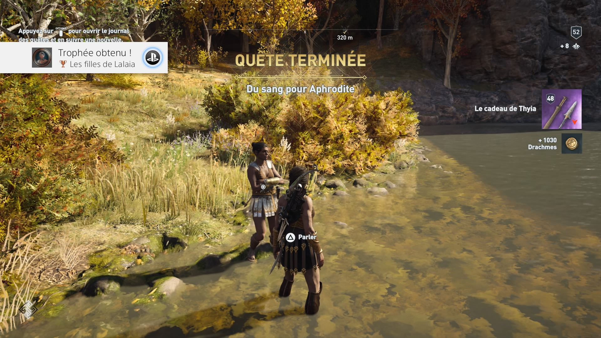 Assassin's Creed Odyssey Prouesses supplémentaires