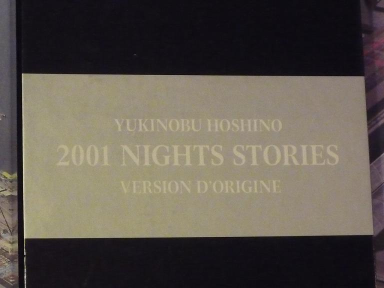 quelques livres sur 2001 odyssée de l'espace Tip1230955-49c8a45