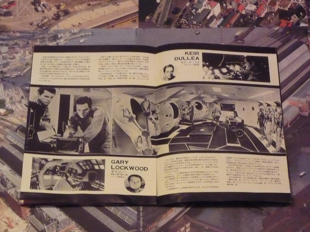 quelques livres sur 2001 odyssée de l'espace Tip1230902-49c8a30