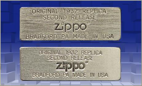 [Datation] Les Zippo 1932-1933 Replica 2nd_replica_2-52477b3
