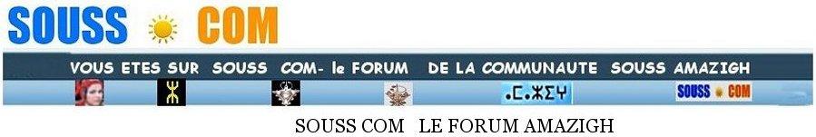 Souss com Index du Forum