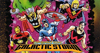 comics marvel operation galactic storm