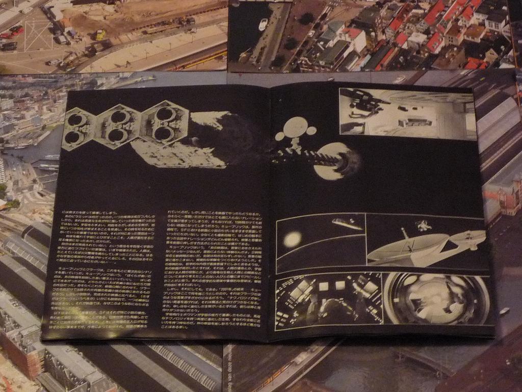 quelques livres sur 2001 odyssée de l'espace Tip1230875-49c8a2a