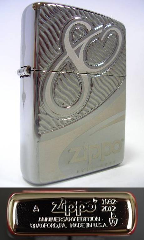 [Datation] Les Zippo au bottom stamp exclusif 2012-80-ans-526e2b1