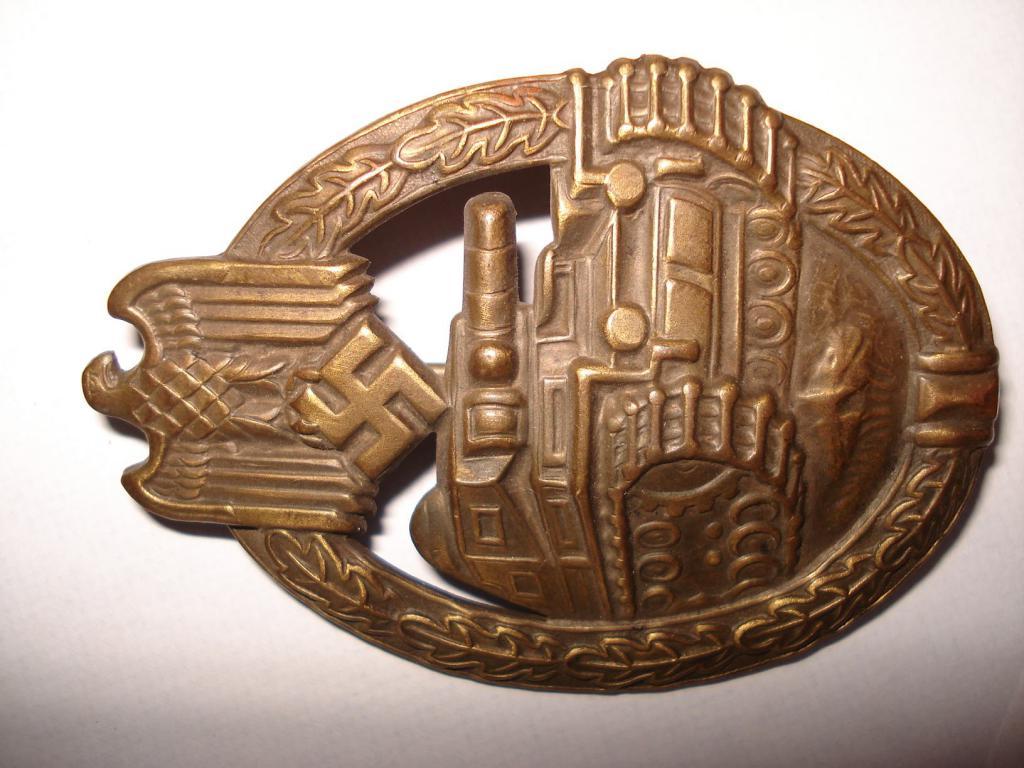 insignes panzer et U boot 003-55768c7