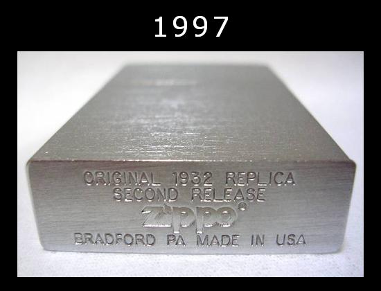 [Datation] Les Zippo 1932-1933 Replica 1997-523a958