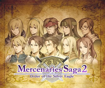 tm_3dsds_mercenariessaga2-4cab39d.jpg