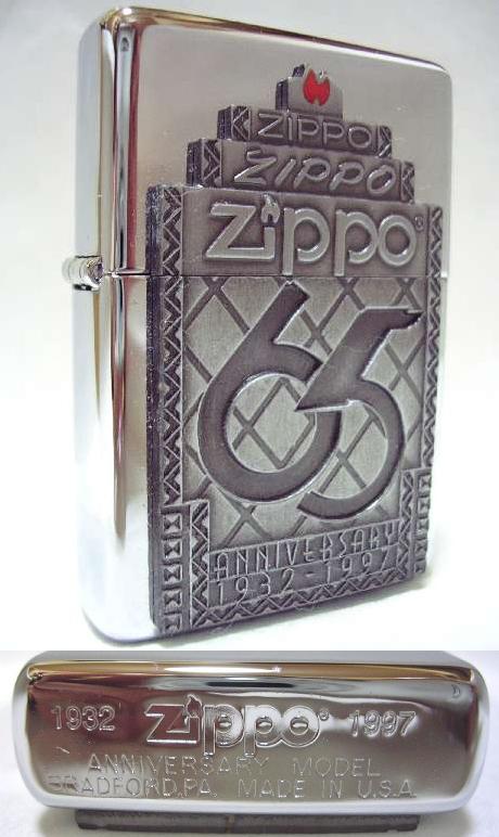 [Datation] Les Zippo au bottom stamp exclusif 1997-coty-65-ans-v1-526e22f