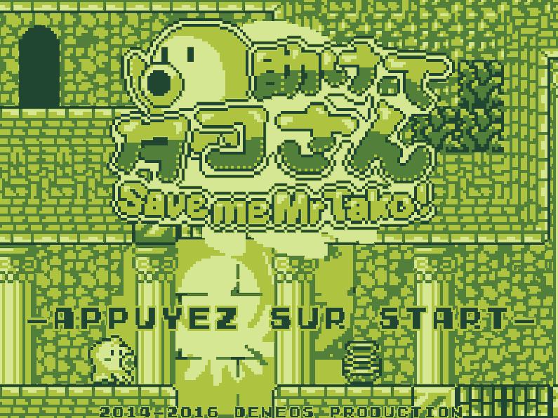 [Unity] Tasukete Tako-San : Save me Mr Tako (demo !) - Page 3 Titlescreen7-4d9308e