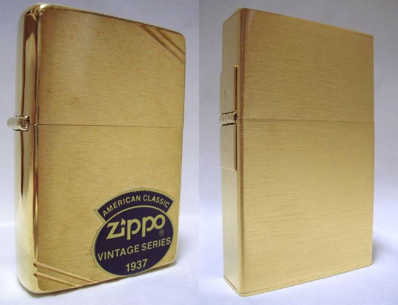 brass - [Datation] Les Zippo Solid Brass Zippo-brass-replica-1-524a435