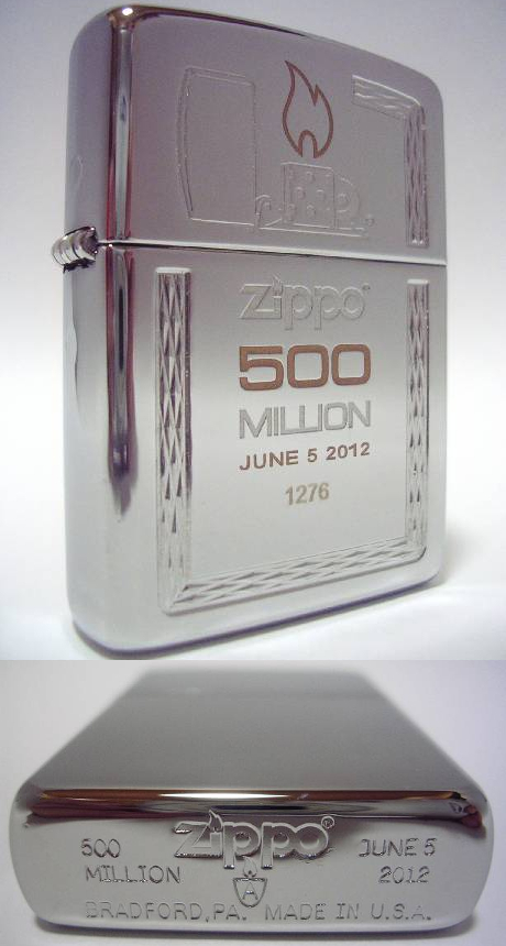 [Datation] Les Zippo au bottom stamp exclusif 2012-500-million-armor-526e2be