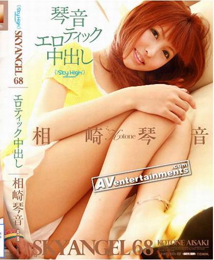 quelques jolies filles Ti0g-wn---copie-5385512