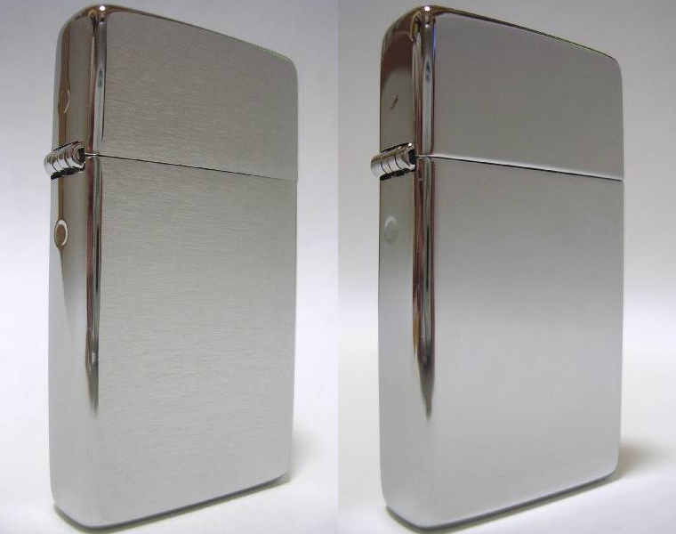 [Datation] Les Zippo Armor Case Slim-armor-1-524dfee