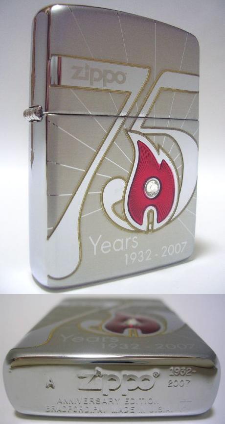 [Datation] Les Zippo au bottom stamp exclusif 2007-75-ans-526e270